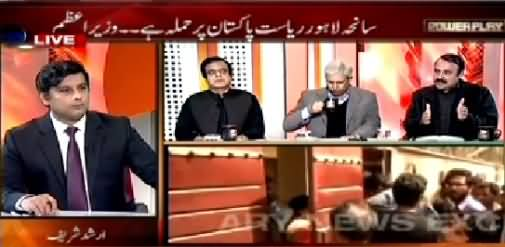 Power Play (Lahore Mein 2 Churches Par Hamle) – 15th March 2015