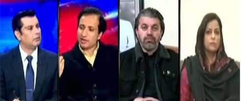 Power Play (Maryam, Bilawal Quetta Visit, USA Chaos) - 7th January 2020