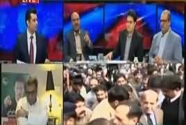 Power Play (Maryam Nawaz Threat To Judiciary) – 14th February 2018