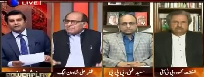 Power Play (Maryam Safdar Ki Off-Shore Companies) - 5th November 2016
