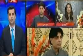 Power Play (Model Town Report Should Be Public) – 16th August 2017