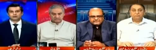 Power Play (Money Laundering, Accountability) - 8th May 2019