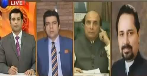 Power Play (Money Transferred From Chaudhry Sugar Mills To London - SECP) – 25th June 2016