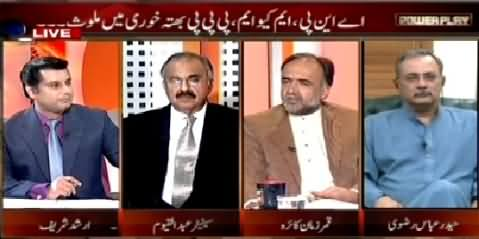 Power Play (MQM, ANP & PPP Involved In Extortion) – 13th March 2015