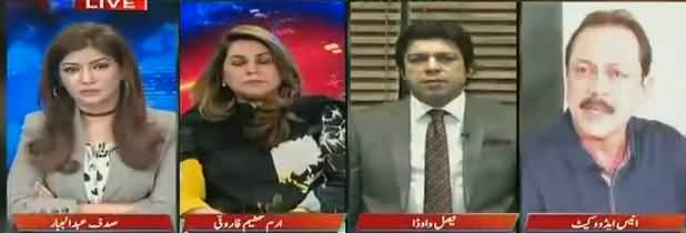 Power Play (MQM Aur PSP Ka Ittehad) – 8th November 2017