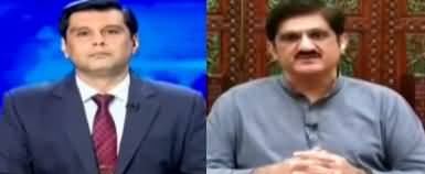 Power Play (Murad Ali Shah Exclusive Interview) - 18th May 2020