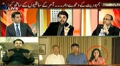 Power Play (Musharraf Ki Baqiaat, PMLN Govt Mein) – 22nd February 2015