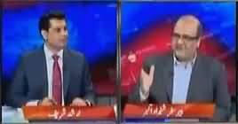 Power Play (Mushtaq Chini Kis Ka Front Man?) – 8th April 2019.