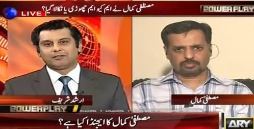 Power Play (Mustafa Kamal Exclusive Interview) – 4th March 2016