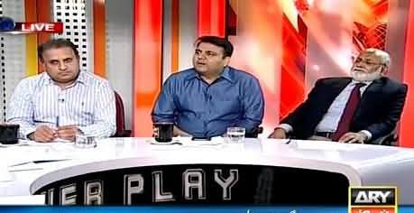 Power Play (NA – 122: Is Ayaz Sadiq's Seat At Risk?) – 9th May 2015