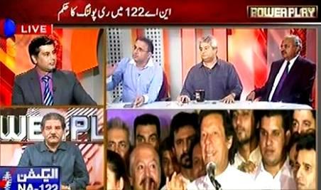 Power Play (NA–122: Speaker Ayaz Sadiq Clean Bowled By Imran Khan) – 22nd August 2015