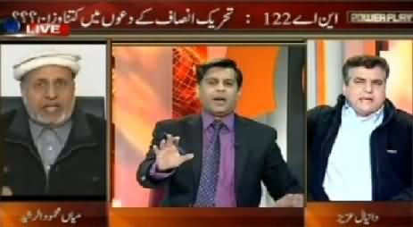 Power Play (NA-122 Vote Audit, Rigging Proved or Not?) - 11th January 2015