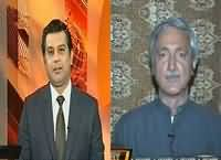 Power Play (NA-154, Who Will Win) – 19th December 2015