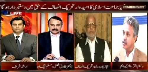Power Play (NA-246, Will PMLN Vote For PTI or MQM?) – 19th April 2015