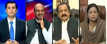 Power Play (NAB Failed to Arrest Shahbaz Sharif) - 2nd June 2020
