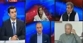 Power Play (NAB Summons Bilawal Zardari) – 14th May 2019