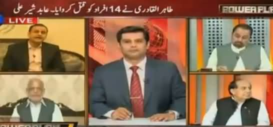 Power Play (Nandipur Record Ko Bhi Aag Lag Gai) - 10th September 2016