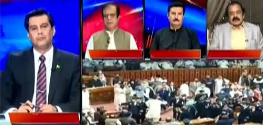 Power Play (National Assembly Session) - 15th June 2021