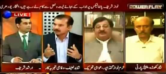 Power Play (Nawaz Hakumat Ke Khilaf Tehreek) - 6th August 2016