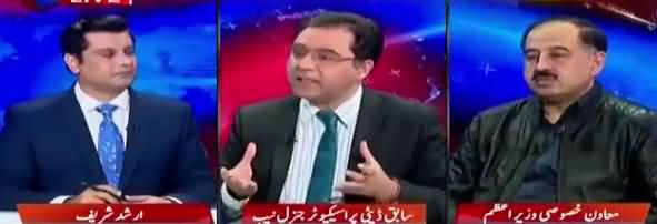 Power Play (Nawaz Sharif Al-Azizia Reference) - 26th November 2018