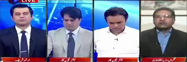 Power Play (Nawaz Sharif And Maryam's Return) - 12th July 2018