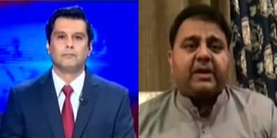 Power Play (Nawaz Sharif Per Baghawat Ka Muqadma) - 5th October 2020