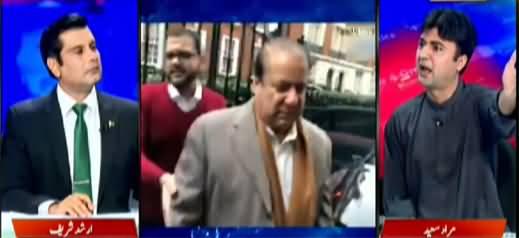 Power Play (Nawaz Sharif's Days Ended in UK?) - 5th August 2021