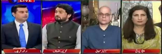 Power Play (Noton Ki Siasat Khatam Karne Ka Mauqa) - 18th April 2018