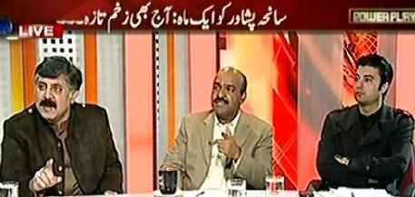 Power Play (One Month Completed to APS Peshawar Attack) - 16th January 2015