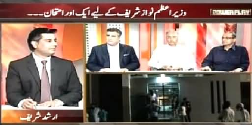 Power Play (One More Challenge For PM Nawaz Sharif) – 21st June 2015