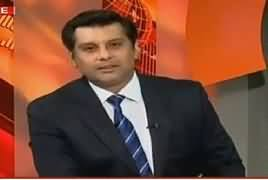 Power Play (One Year of Panama Scandal) – 3rd April 2017