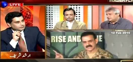Power Play (Operation Zarb-e-Azb: One Year Completed) – 14th June 2015