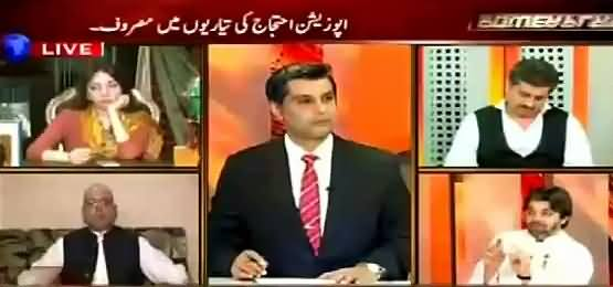 Power Play (Opposition Doing Preparations For Movement) – 19th August 2016