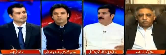 Power Play (Opposition Ka Assembly Mein Shoor Sharaba) - 9th May 2019
