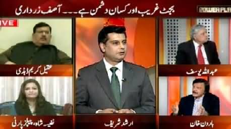 Power Play (Opposition Parties Criticism on Budget) – 6th June 2015