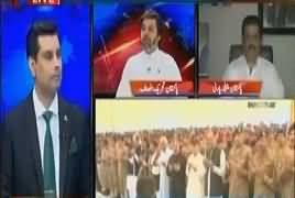Power Play (Pakistan After 70 Years) – 14th August 2017