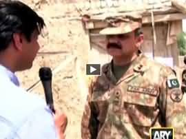 Power Play (Pakistan Army's Success Stories) - 26th June 2015