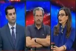 Power Play (Pakistan Aur Russia Ke Tauluqat) – 22nd August 2017