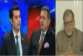 Power Play (Pakistan Day Celebrations) – 23rd March 2017