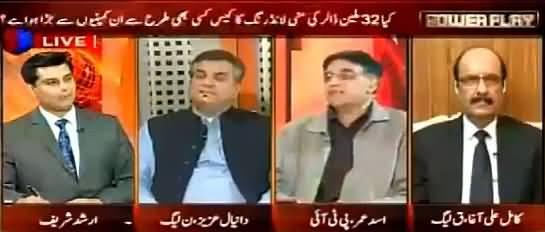 Power Play (Pakistan Ka Paisa Bahir Kaise Jata Hai?) – 11th March 2016