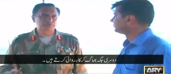 Power Play (Pakistan Ki Jang) - 4th January 2018