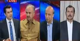 Power Play (Pakistan's Step Against Terrorism) – 28th May 2019