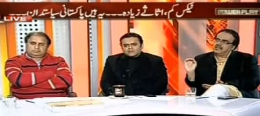Power Play (Pakistani Politicians, Heavy Assets, Low Taxes) - 10th January 2015