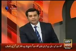 Power Play (Panama Case Ka Aik Jaiza) – 6th March 2017