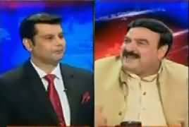 Power Play (Panama Case Ka Faisla Kab Aaye Ga?) – 12th April 2017