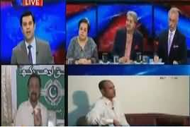 Power Play (Panama Case Ke Faisle Ka Intezar) – 10th April 2017