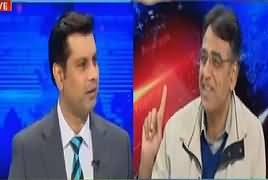 Power Play (Panama Case Mein Paish Raft) – 15th February 2017