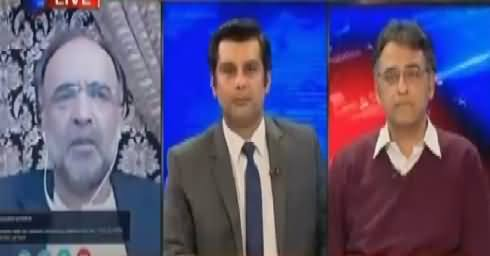 Power Play (Panama Case, More Revelations) – 12th November 2016