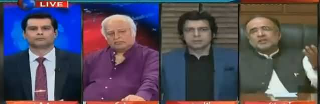 Power Play (Panama JIT, PMLN Govt Under Pressure) - 3rd July 2017