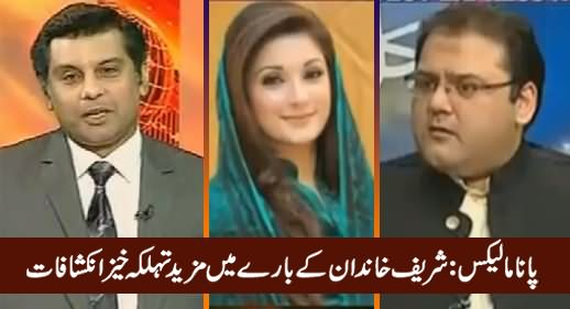 Power Play (Panama Leaks: More Shocking Revelations About Sharif Family) – 8th April 2016
